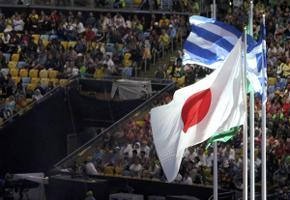 Церемония закрытия Олимпийских игр в Рио.