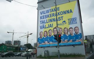 Наружная политическая реклама в Таллинне и Виймси