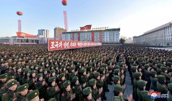 Tähistamine Pyongyangis.