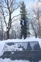 Sinimustvalge Eesti, Tartu
