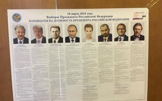 Venemaa presidendivalimised.