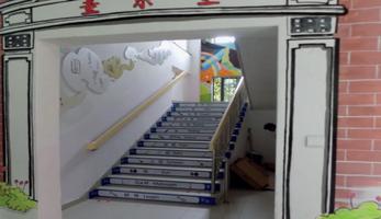 Informatiivsed trepid Shanghai koolis.