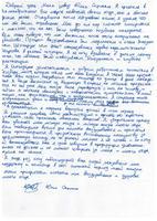 Julia Skripal andis esimese intervjuu pärast keemiarünnakut.