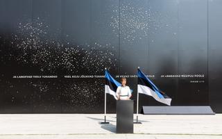 The dedication ceremony of the Victims of Communism in Tallinn's Maarjamäe neighbourhood. 23 August 2018.