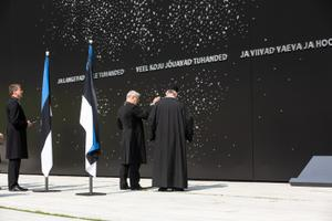 The dedication ceremony of the Victims of Communism in Tallinn's Maarjamäe neighbourhood. 23 August 2018.