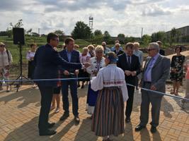 Закладка Рощи народов Эстонии в Нарве