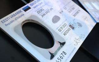 Estonia's next generation ID cards will start to arrive next year, though not made by Gemalto.