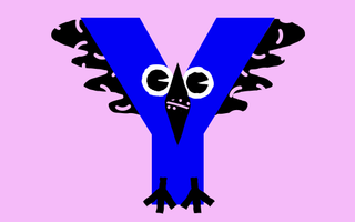 Y-täht