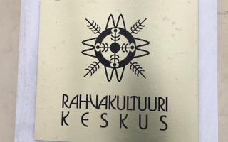 Viljandi rahvakultuuri keskus avamise eel.