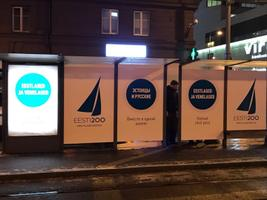 By Tuesday morning, the controversial ads at Tallinn's busy central Hobujaama tram stop had been replaced by ads for new political party Estonia 200. 8 January 2018.