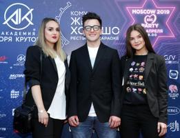 Moskva Eurovisiooni eelpidu, Montenegro vokaalgrupp D mol