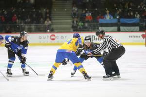 Jäähoki MM-turniir: Eesti - Ukraina