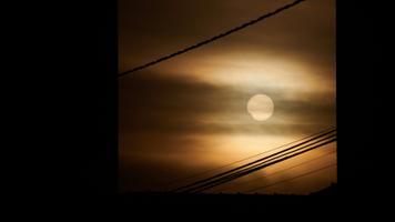 Brasiilias kaasnes päikesevarjutusega suhteliselt haruldane atmosfäärinähtus.