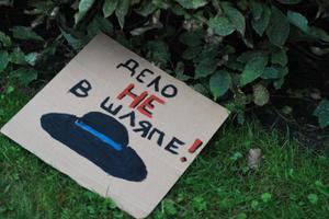 Hirve Park demonstration against the government of Jüri Ratas.