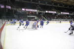 Jäähoki: Eesti - Ukraina