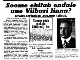Uus Eesti 17.03.1940