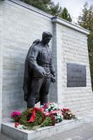 Ремонт памятника завершен.