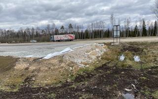 Строительные работы на участке Арду-Выыбу на шоссе Таллинн-Тарту.