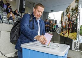 Eesti Olümpiakomitee 44. täiskogu