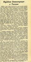 Pravda 22.06.1940