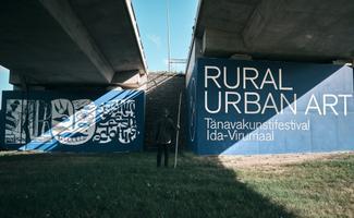 Графический дизайнер фестиваля и эстонский художник Ингмар Ярве воплотил свою идею перенести плакат фестиваля на одну из самых больших стен города Йыхви.