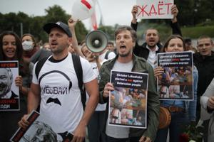 A demonstration in support of Belarus on August 14 at Vabaduse väljak.