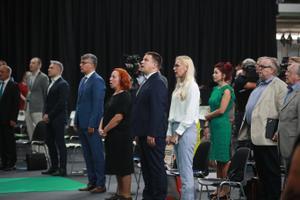Съезд Центристсткой партии, 22 августа 2020 года.