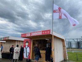 Setomaa vald avas kohaliku elu edendamiseks saatkonna.