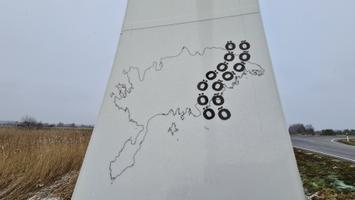 Saaremaa sai Ö-tähise.