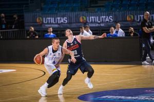 Сборная Эстонии по баскетболу проиграла команде России.