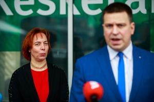 Кандидаты в министры от Центристской партии.