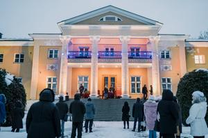 Rapina. The Tartu 2024 cooperation agreement signing took place in 19 municipalities in South Estonia.
