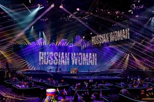 Eurovisiooni I poolfinaal   Venemaa - Manizha