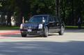 President Obama saabub Kadriorgu