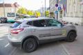 Акция Prügi-Uber у дверей столичной мэрии.