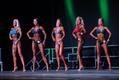 Kulturismi ja fitnessi Eesti karikavõistlused