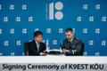 Estonia and South Korea signed a €46 million agreement on the purchase of self-propelled howitzers. 26 June, 2018.