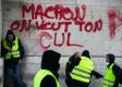 Протесты во Франции.