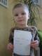 Selline sai e-etteütlus 5-aastase Kaarli jaoks Haapsalust. Foto saatis Kaarli isa Jaanus
