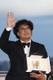 Cannes'i lõputseremoonia, kuldse palmioksa pälvis režissöör Bong Joon-Ho