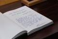 Президент Литвы Гитанас Науседа оставил надпись в гостевой книге.