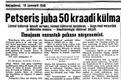 Uus Eesti 18.01.1940