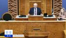 Riigikogu täiskogu istung kestis 13 minutit.