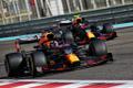 Jüri Vips osaleb Abu Dhabis F1 noorte sõitjate testipäeval.