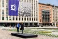 День Европы на площади Вабадузе.