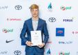 EOK tunnustas 2020. aasta medalivõitjaid