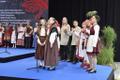 VIII Всемирный конгресс финно-угорских народов.