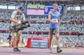 Kümnevõistlus Tokyo olümpiamängudel