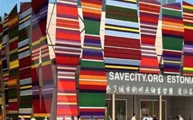 ЕХРО-2010 в Шанхае