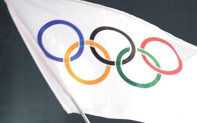 Olümpialipp